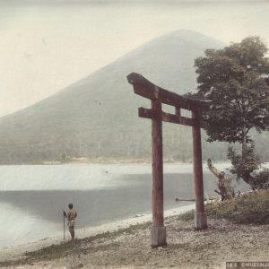 L20D/U4_Chuzenji_Lake_Nikko