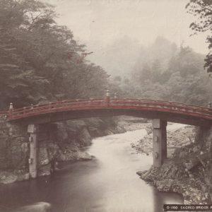 Nikkō